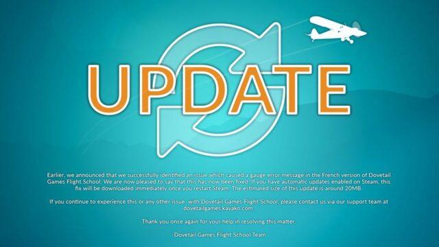 dtg flight school update